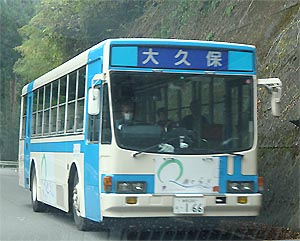 10_31大久保行きバス.jpg